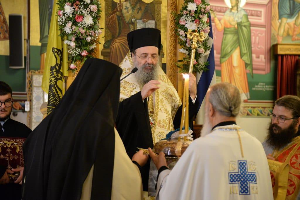 Πάτρα: Το μήνυμα του Μητροπολίτη για την γιορτή της Αγίας Σοφίας ΦΩΤΟ