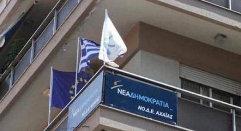 Εσωκομματικές εκλογές ΝΔ: Στήριξη του Νίκου Καρακίτσου στον Αντώνη Κουνάβη