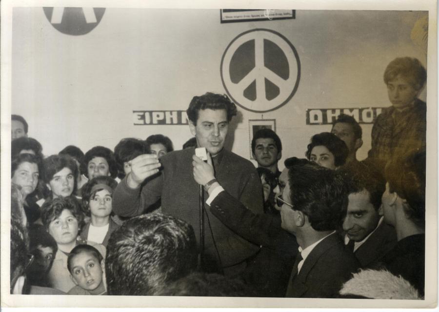Πρόταγμα του Μ. Θεοδωράκη η Κοινωνική δικαιοσύνη δεκαετία 60