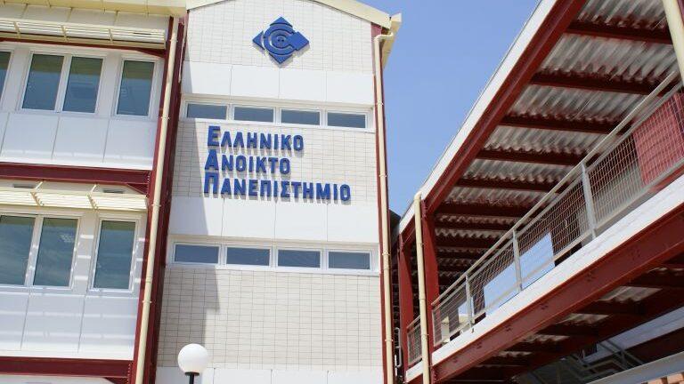 Ελληνικό Ανοικτό Πανεπιστήμιο: Εγκαίνια νέου Κτιρίου και Αναγόρευση Ακαδημαϊκού Δημητρίου Θάνου σε Επίτιμο Καθηγητή