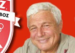 «Έφυγε» από τη ζωή ο παλιός παίκτης του Απόλλωνα Γιώργος Αντωνάκης