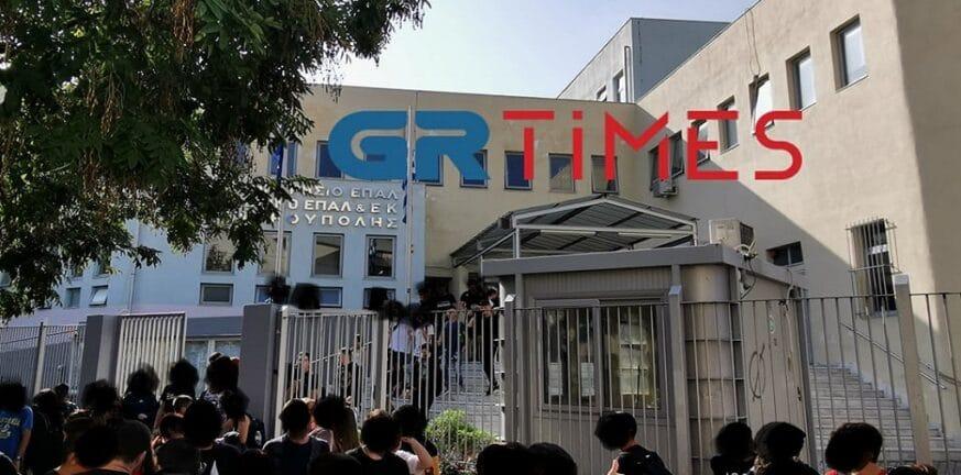 Θεσσαλονίκη: Η Χρυσή Αυγή «επιβεβαίωσε» πως μαθητές του ΕΠΑΛ Σταυρούπολης ανήκουν στους κόλπους της