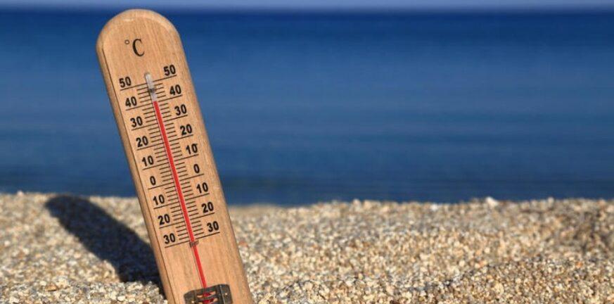 Καιρός: Καύσωνας φθινοπωρινός την Κυριακή - Πού θα χτυπήσει