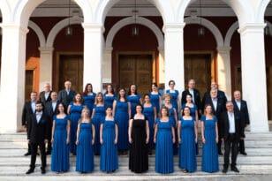 Όλη η Πελοπόννησος μια χορωδία για τον Μίκη & την Ελλάδα - Την Κυριακή αναχωρεί το μικτό φωνητικό σύνολο «Coro Avanti!» του Ορφέα Πατρών