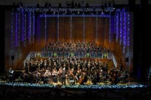 Η Πολυφωνική Χορωδία Πάτρας οργανώνει για πρώτη φορά, «Συνάντηση Φιλαρμονικών Ορχηστρών»