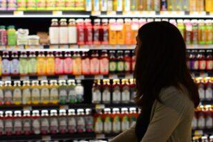 Αλλάγες σε σούπερ μάρκετ και εμπορικα καταστήματα - Δημοσιεύθηκε το ΦΕΚ με το τι προλέπεται