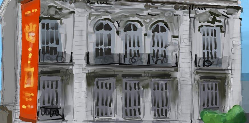 σπιράλ Μουσείο Πόλης