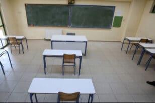 σχολεια