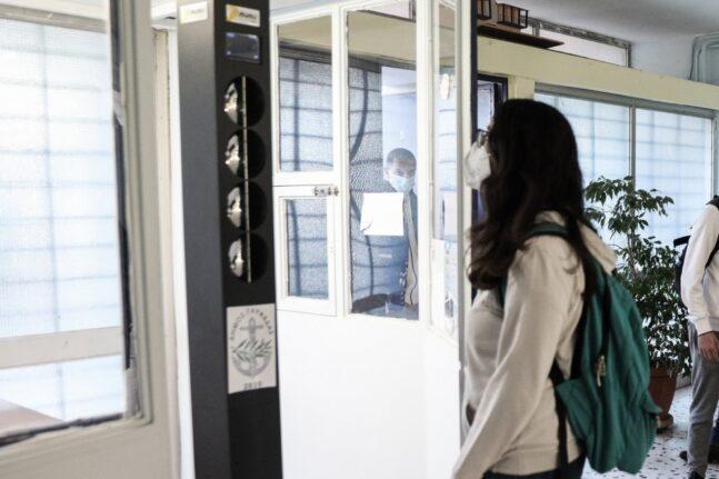 edupass.gov.gr: Πώς λειτουργεί η πλατφόρμα - Από 1 Νοεμβρίου σε λειτουργία για τα σχολεία