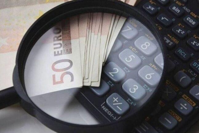 χρηματα οικονομια