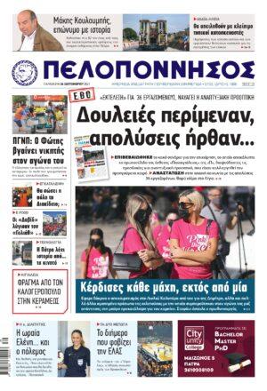 001 134905 ΣΕΛΙΔΑ 1 page 0001