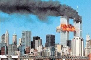 11η Σεπτεμβρίου: Η μέρα που όλοι ανοίξαμε τη Βίβλο