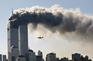 11η Σεπτεμβρίου: Το FBI έδωσε στη δημοσιότητα το πρώτο αποχαρακτηρισμένο έγγραφο για τις επιθέσεις