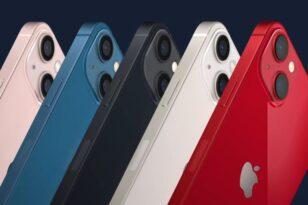 iPhone 13: Στις 24 Σεπτεμβρίου θα είναι διαθέσιμα – Οι τιμές και τα χαρακτηριστικά ΒΙΝΤΕΟ