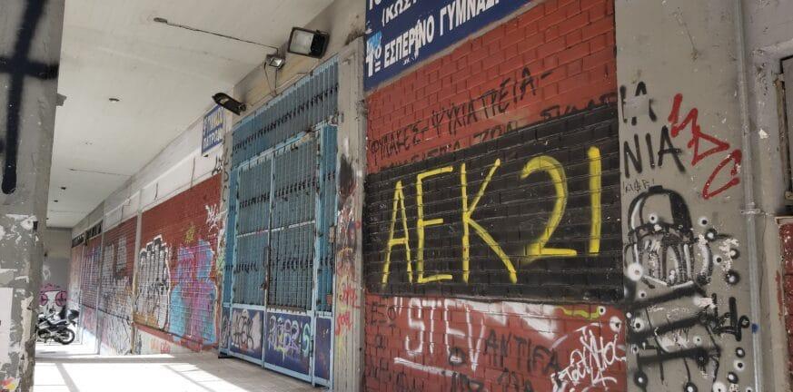 Πάτρα- Επέτειος δολοφονίας Π. Φύσσα - Χθες καταλήψεις, σήμερα πορείες