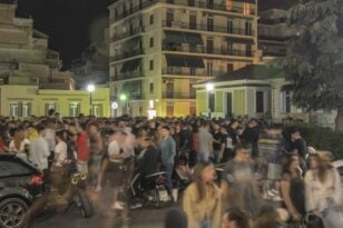 Αχαϊα: Ο ΣΚΕΑΝΑ καλεί τα μέλη του, στο πρώτο υπαίθριο «ανεξέλεγκτο» πάρτυ που θα γίνει!