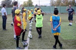 Ατλας: Ερχονται 15 παιδιά μεταναστών στις εγκαταστάσεις του