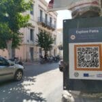 explore patras: Η νέα πλατφόρμα που μας μαθαίνει την πόλη - Πως θα βοηθήσει με τον τουρισμό