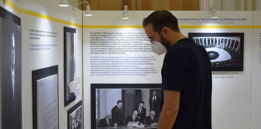 Επιμελητήριο Αχαΐας: Φωτογραφική έκθεση για τη 40χρονη ιστορία της Ελλάδας στην Ε.Ε. - Επίσκεψη Φαρμάκη ΦΩΤΟ