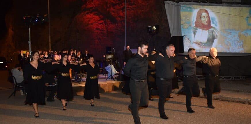 Γέφυρα της Τατάρνας: «Άνεμος Λευτεριάς» πολυθέαμα λόγου, μουσικής και χορού - Με σύμπραξη Περιφερειών ΦΩΤΟ