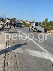 Πατρών-Πύργου: Τροχαίο που τρομάζει - Αναποδογύρισε αυτοκίνητο ΦΩΤΟ