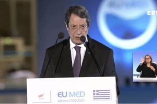 Αναστασιάδης: Οριοθέτηση θαλασσίων ζωνών με την Τουρκία