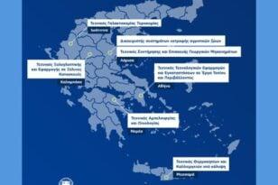 Έξι νέα Δημόσια ΙΕΚ με επτά νέες ειδικότητες