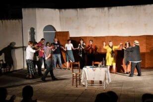 """Φεστιβάλ Ερασιτεχνικού Θεάτρου: Παράσταση """"Ζωοκτονία εξ' αμελείας"""" από τους Ταξιδευτές της Πρόζας"""