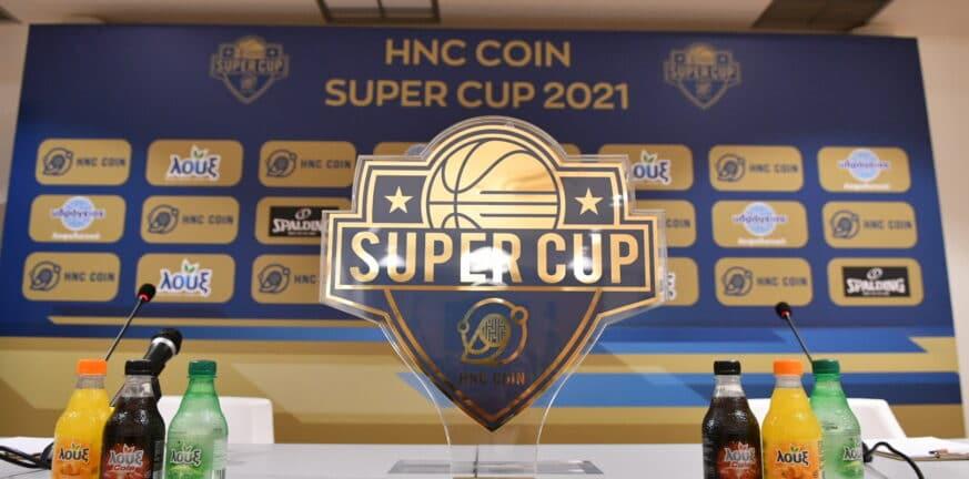 Τι δήλωσαν οι πρωταγωνιστές του «Super Cup» - Βίντεο