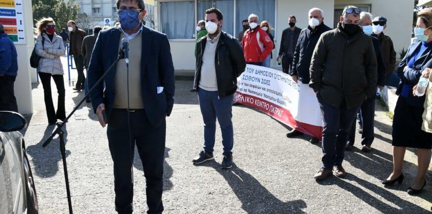 Πάτρα: Πελετίδη παρόντος η διαμαρτυρία στο προαύλιο του ΠΓΝΠ