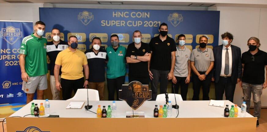 Ολοι έτοιμοι για το «Super Cup» - Φωτογραφίες από την συνέντευξη Τύπου