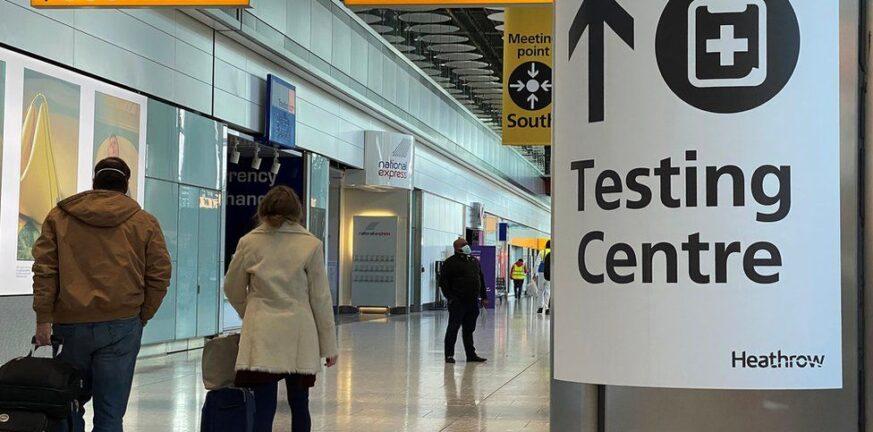 Αγγλία: Χαλάρωση των μέτρων για την είσοδο εμβολιασμένων επισκεπτών