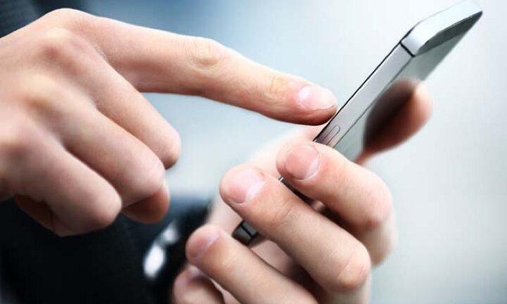 Ακτινοβολία κινητών: Ποια βρίσκονται πιο χαμηλά στη λίστα
