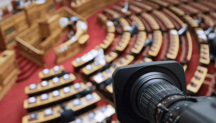 Με ολυμπιονίκες θα γεμίσει η Βουλή των Ελλήνων την Πέμπτη