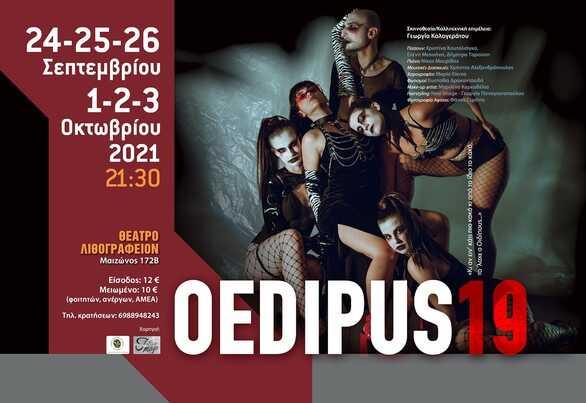 Oedipus 19