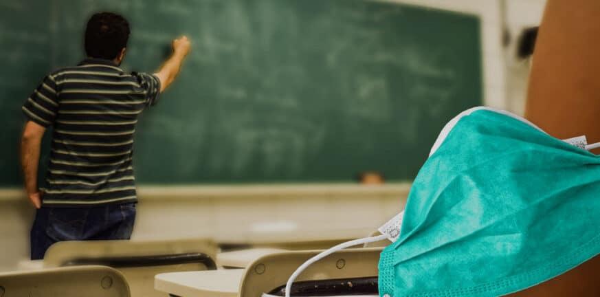 Κορονοϊός: «Έκρηξη» κρουσμάτων σε ηλικίες 4-18 ετών - Περισσότερα από 3.500 στα σχολεία