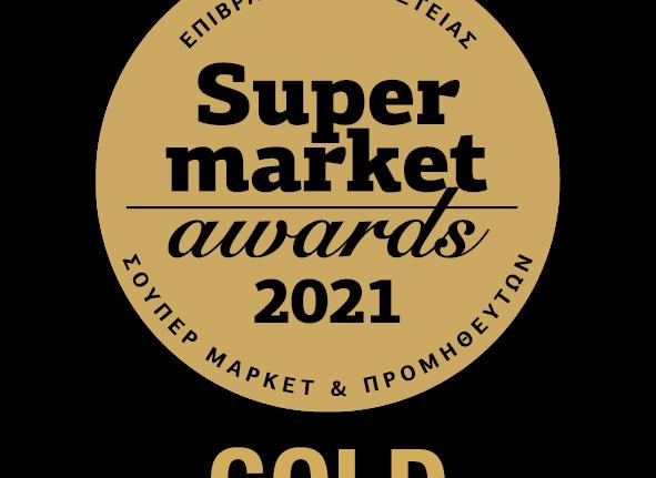 Supermarket awards 2021 Gold 002