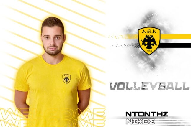 Welcome VOLLEYBALL ANDR site Ntontis