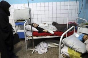 afghanistan nosokomeio
