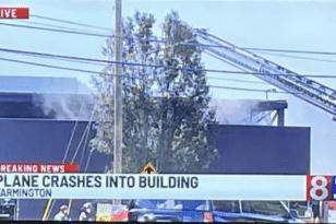 ΗΠΑ: Αεροπλάνο έπεσε σε κτίριο στο Κονέκτικατ - BINTEO