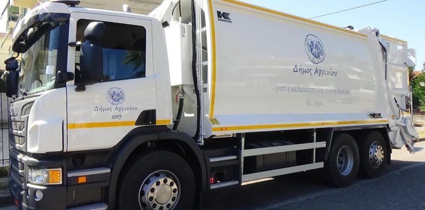 Νέα απορριμματοφόρα στο Αγρίνιο... για δημόσια υγεία