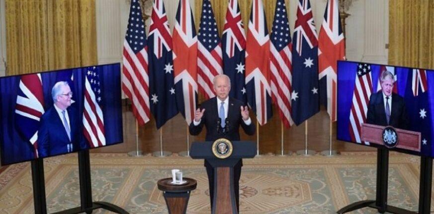 Συμμαχία ΗΠΑ-Μεγάλης Βρετανίας-Αυστραλίας κατά της Κίνας - Κοινή ανακοίνωση Μπάιντεν-Τζόνσον-Μόρισον