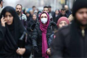 Ιράν: Ένας άνθρωπος πεθαίνει από Covid-19 κάθε δύο λεπτά