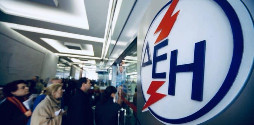 ΑΣΕΠ: Αιτήσεις τώρα για 260 προσλήψεις στην ΔΕΗ