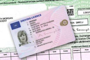 Ακριβότερο το δίπλωμα οδήγησης για τους μη εμβολιασμένους!