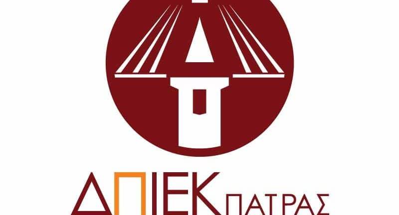 Πάτρα: Ξεκινούν οι εγγραφές Α' Φάσης στο Δημόσιο Πειραματικό ΙΕΚ