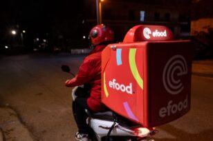 Το Εργατικό Κέντρο Πάτρας στηρίζει την αυριανή 24ωρη απεργία των διανομέων e-food