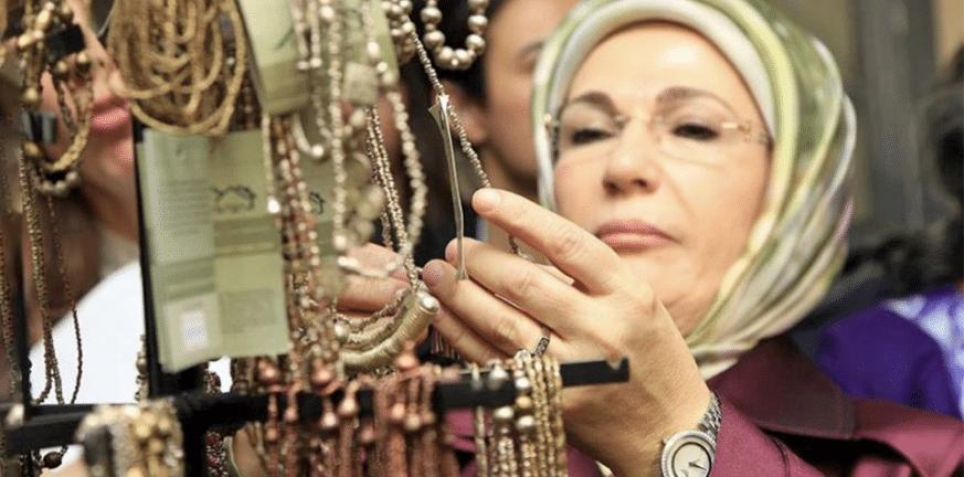 Τουρκία: Σάλος με το πανάκριβο ρολόι της Εμινέ Ερντογάν