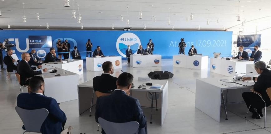 EuroMed 9: Οι δηλώσεις ηγετών στη Σύνοδο Κορυφής των κρατών-μελών του νότου της Ευρώπης - Δείτε LIVE
