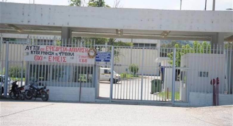 Αίγιο: Συγκέντρωση για ΕΒΟ, σταφιδοπαραγωγούς και Τμήμα Φυσικοθεραπείας την Τρίτη